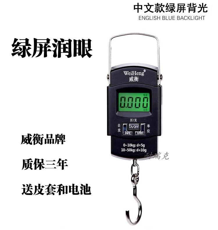 Special weighing electronic weighing scale 50 portable portable spring scale special for Express
