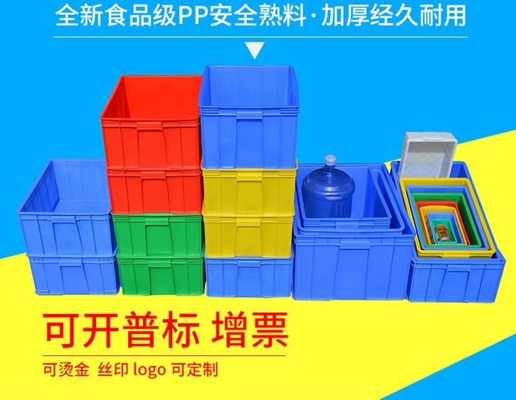 plast lådor rektangulära fält för transport av livsmedel. omsättningen av stora industriella material tjockare del av fält