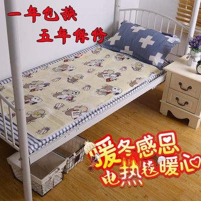 单人床电热毯学生宿舍寝室低小功率安全电热褥子无辐射电热毯包邮