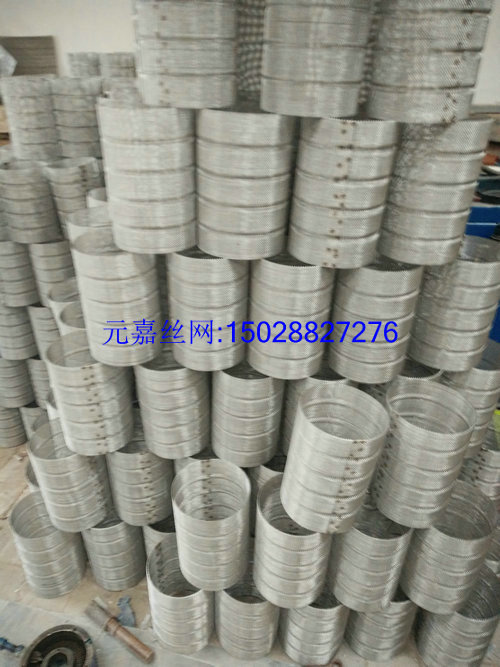 304 filter mesh, stainless steel Y filter, filter mesh filter, pipe filter screen, industrial filter screen mesh