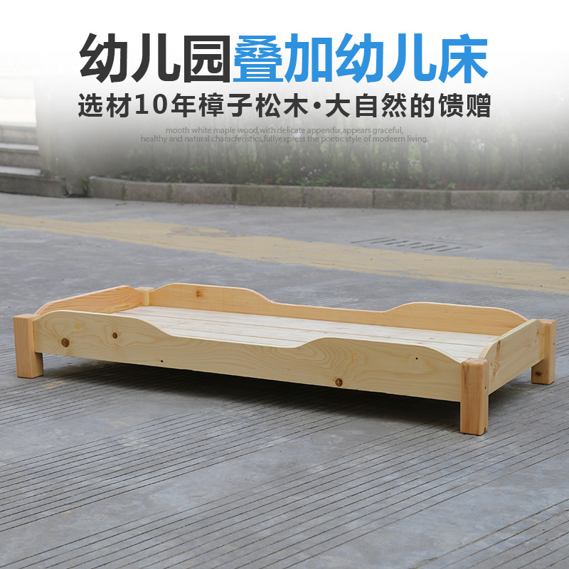 Kindergarten solid bed bed, children's Scotch pine, wooden lunch bed, single bed, baby stacked bed thickening reinforcement trusteeship bed