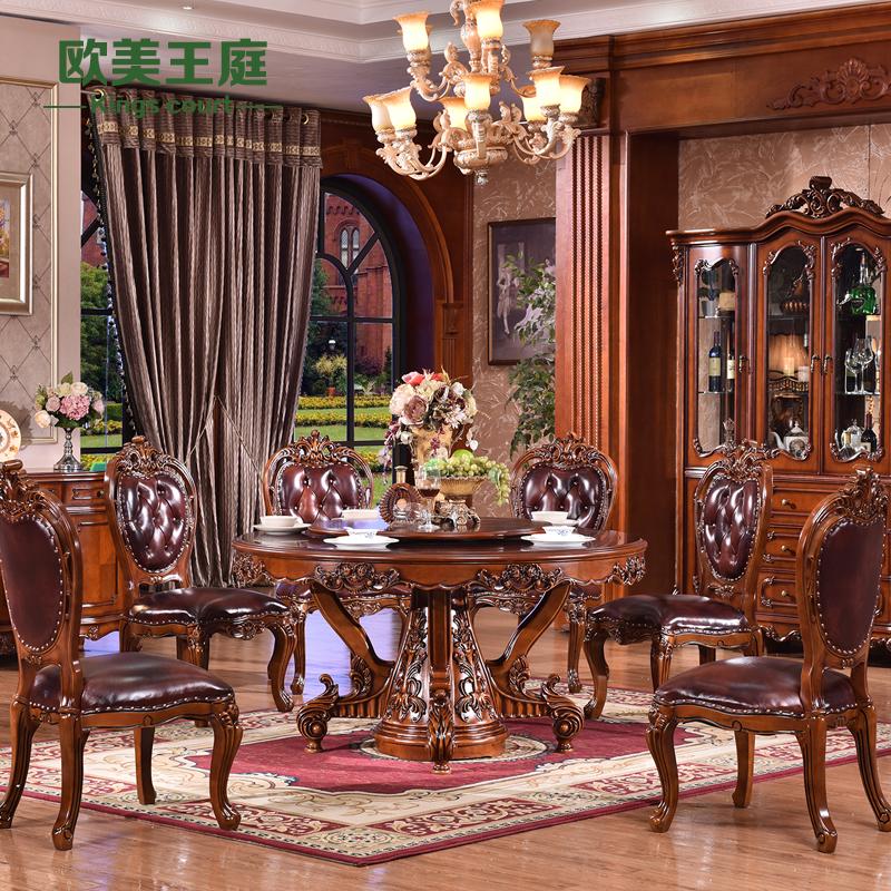 новый Европейский обеденный стол и стул сочетание классической сборки стол деревянные резные мраморные 6 человек проигрыватель обеденный стол за круглым столом