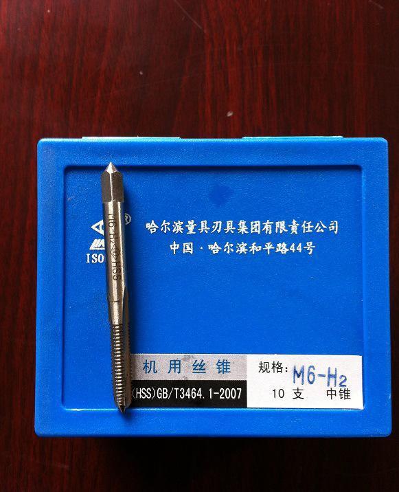 Tap tap M12M14M16Mx0.5x0.75x1X1.25X1.5 genuine Harbin haliang machine