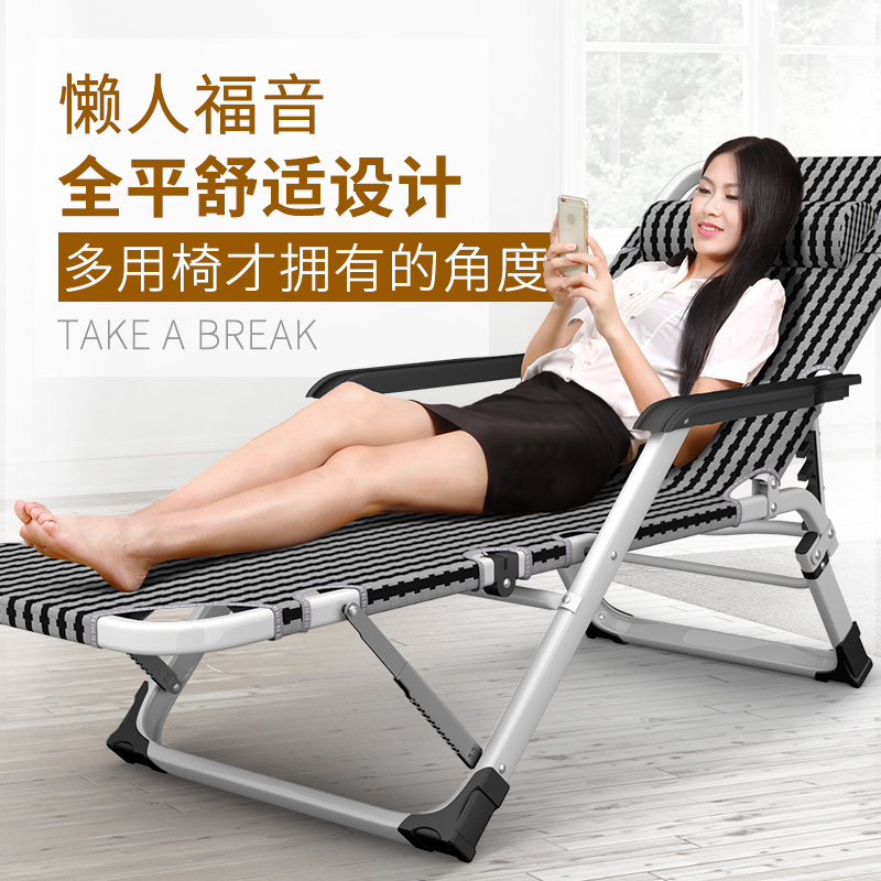 Nap, folding bed, lounge chair, lunch bed, office leisure, chair lengthening, widening bed, single beach bed