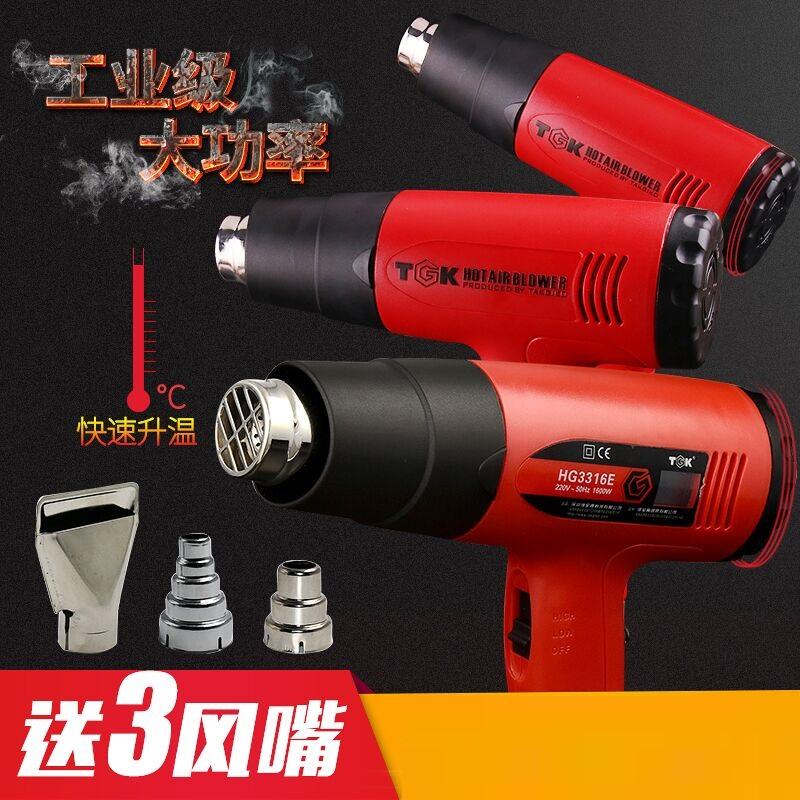Arma la parrilla caliente el tubo de secado de coche arma arma la calefacción eléctrica calor de un soplete de plástico PVC película secador de pelo