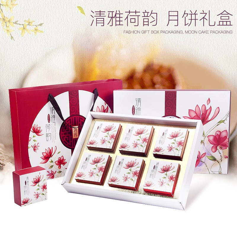 2017 new moon cake box 6/8 packing box at the Mid Autumn Festival gift box Hotel wholesale moon cake box