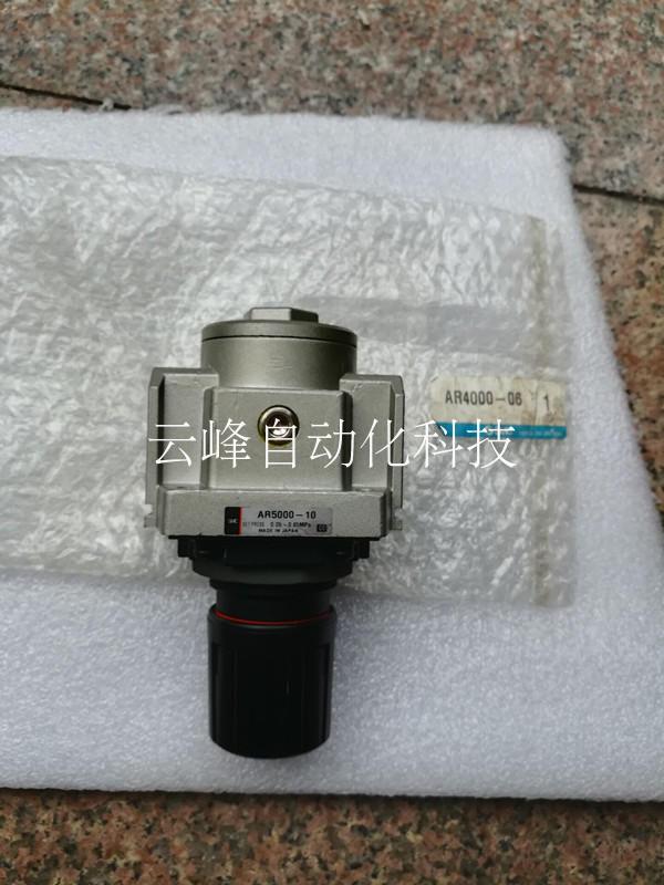 新しい代購日本SMC型減圧弁調圧弁AR4000-06気圧撮影前引合調節弁