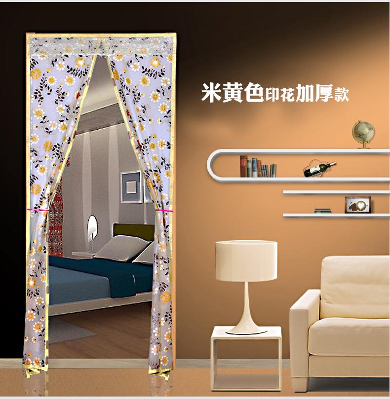 Το καλοκαίρι του κλιματισμού το διαχωριστικό πλαστικό διαφανές μαλακά την κουρτίνα κουρτίνα κουζίνα καπνός δέρμα κουρτίνα παρμπρίζ κουρτίνα την πόρτα
