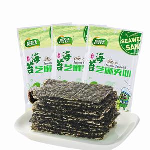 昌钰海苔芝麻夹心26g/包*5原味香脆大片紫菜休闲办公室儿童即食