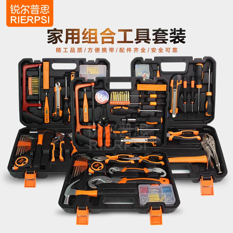 La combinazione di Hardware Multi - funzione degli attrezzi per uso domestico rivestiti di manutenzione Elettrica di Serie 46 Pezzi di Legno Manuale Toolkit