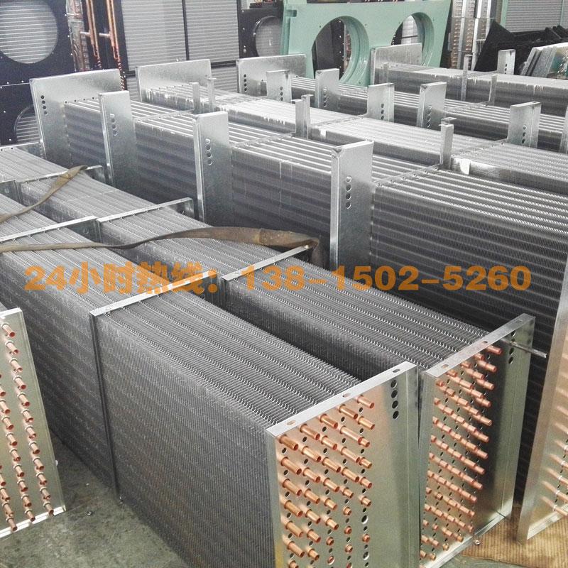 κατάψυξη σε θερμοκρασία αέρα ψύξης εξατμιστήρα DD22 υψηλή θερμοκρασία Χαμηλή θερμοκρασία το ανώτατο όριο του τύπου DL DJ 380 ανώτατο όριο ψύκτης αέρα