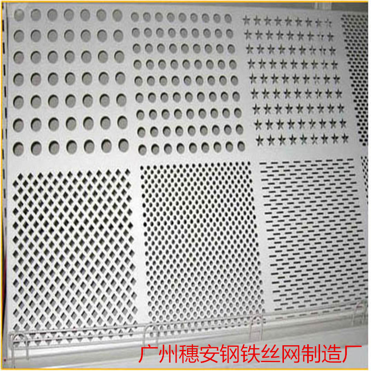 Flower pin plate 304 stainless steel punching plate galvanized iron mesh plate aluminum cooling plate stock