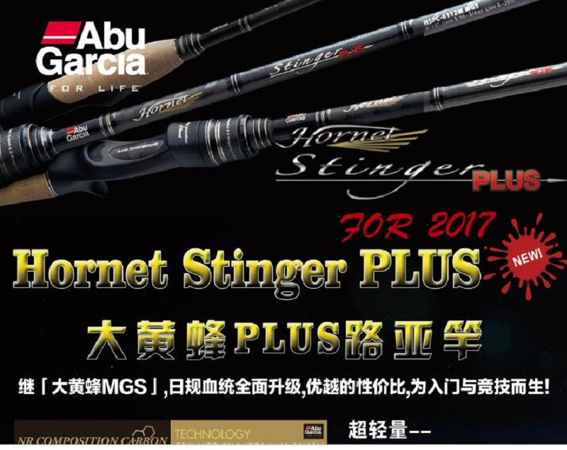 Abu Bumblebee straight handle grips enhanced carbon road and pole pole Shipping Competitive sea bass