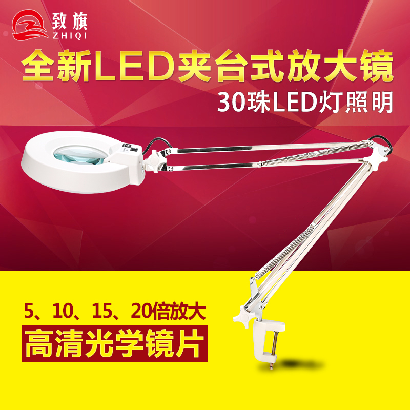 LED 10 times high definition 20 times the old man reading mobile phone maintenance desk lamp