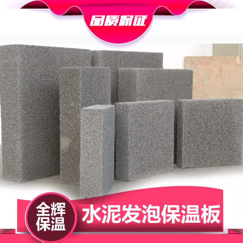 direct la producători de ciment cu foc izolaţia pe pământ de izolare zidul de foc izolaţia.
