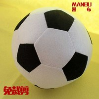 Cloth material package football [diffuse cloth] free cutting, hand weaving, children's toy materials