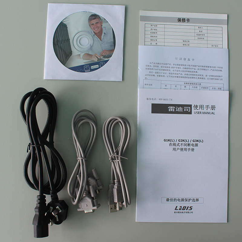 フランチェスコ-レディ司1KVAオンライン式UPS不間断電源G1K800W10分LCD自動開閉機