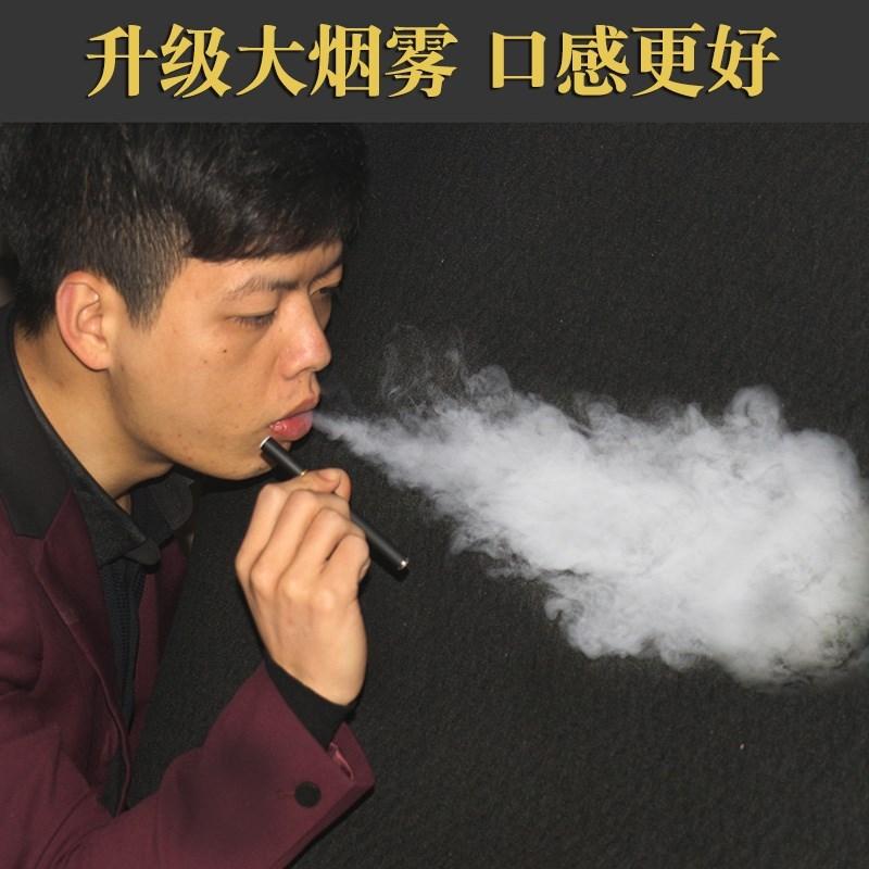 фруктовый вкус табачного дыма сырья электронной большой кальян Табак есть пара мини - бросить курить сигареты жидкости для артефакт пакет mail