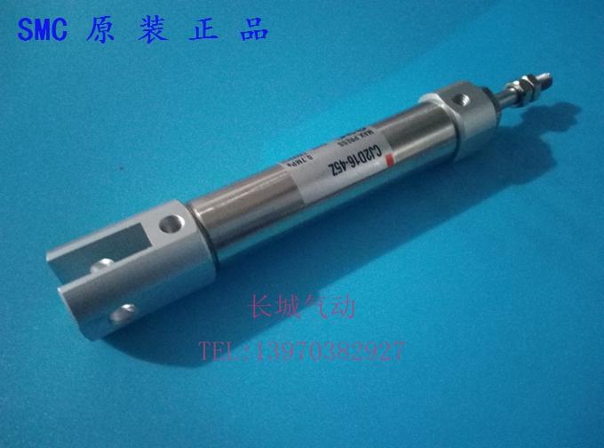 SMC - CJ2D16-35 / 40 / 45 / 50 / 60 / 75-B cilindro de acero inoxidable cilindro circular de contado