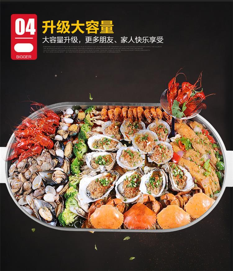 Хайда кофе диск Чжугэ рыбы печи коммерческих алкоголь бытовой Жареный древесный уголь ресторан прямоугольник выпечки из нержавеющей стали