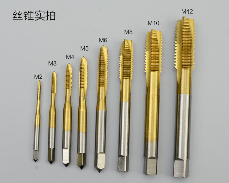 High quality titanium machine taps straight groove tip tap spiral pointed tap tap M3M4M5M6M8M10