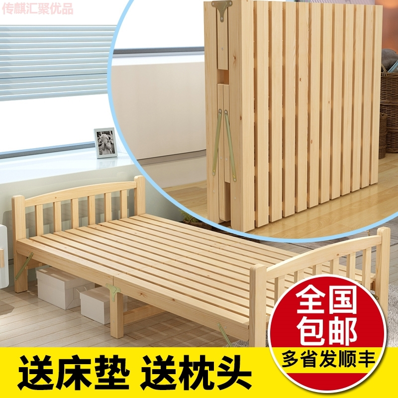 Double bed bed ventilation single folding bed type bed, multifunctional solid wood bed household pine