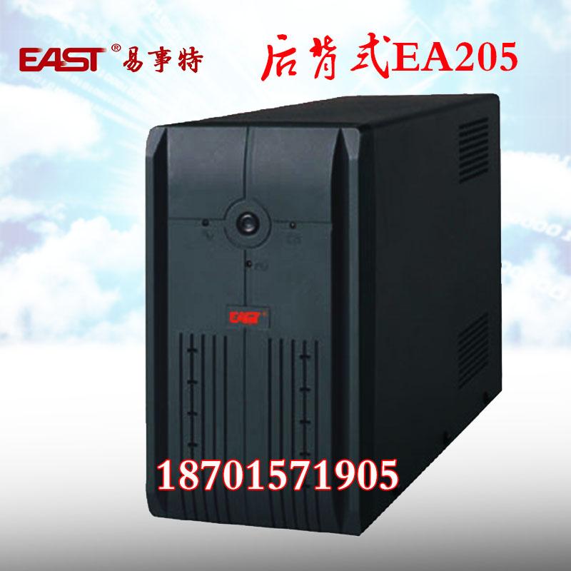 восток восточный бесперебойного питания UPS EA205 резерва UPS 500VA3000W