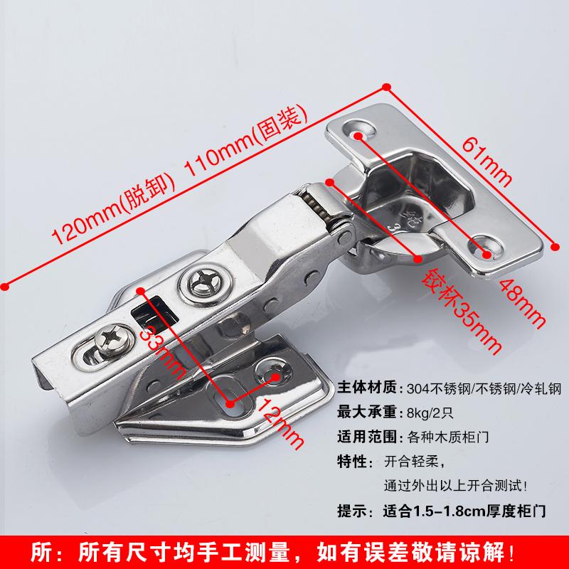 Door hinge hydraulic buffer hinge, wardrobe hinge cabinet half cover, bend right angle, half buckle straight arm back