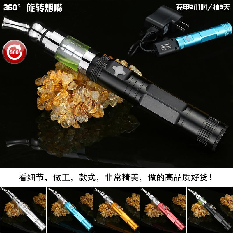 Nuevos productos para dejar de fumar el humo electrónico de la máquina de vapor X9 auténtico traje el tramo de regulación de presión para dejar de fumar