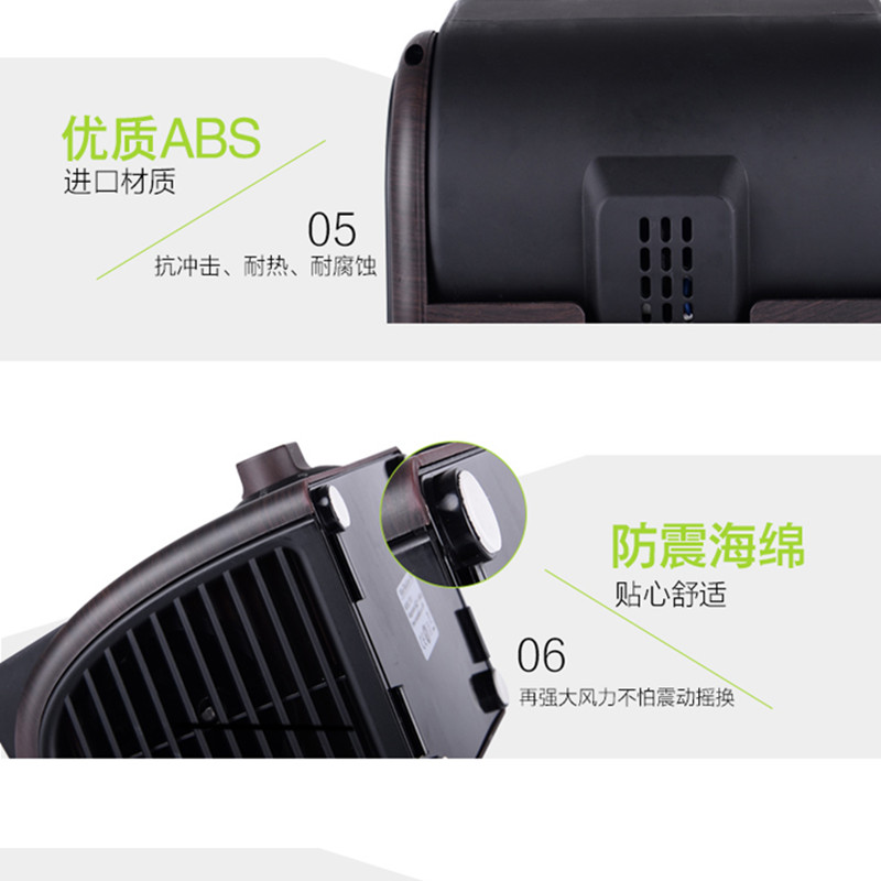 No blade fan office, family dormitory, bedroom, mini mechanical table, super quiet small fan