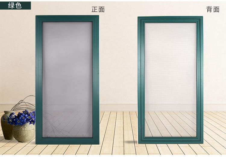 Tùy chỉnh kéo lưới sắt cửa sổ có rèm cửa hình thức dịch phòng chống trộm nhôm kim thép không gỉ lưới cửa sổ có rèm