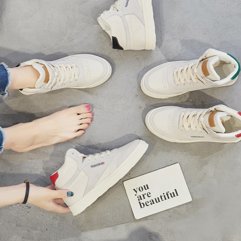 2017新款秋百搭休閑高幫女鞋韓版ulzzang潮內增高運動鞋學生板鞋