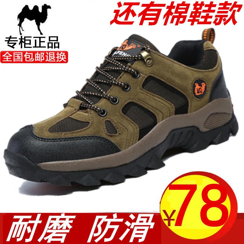 秋鼕季芝佳駱駝登山鞋男女防水防滑運動戶外鞋透氣徒步鞋加絨棉鞋