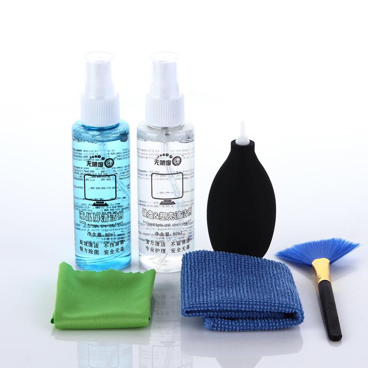 Mobiles Notebook - Digital - reinigung flüssigkeit ohne Korrosion reinigungsmittel für Umweltschutz saubere PC - anzug zu fingerabdruck