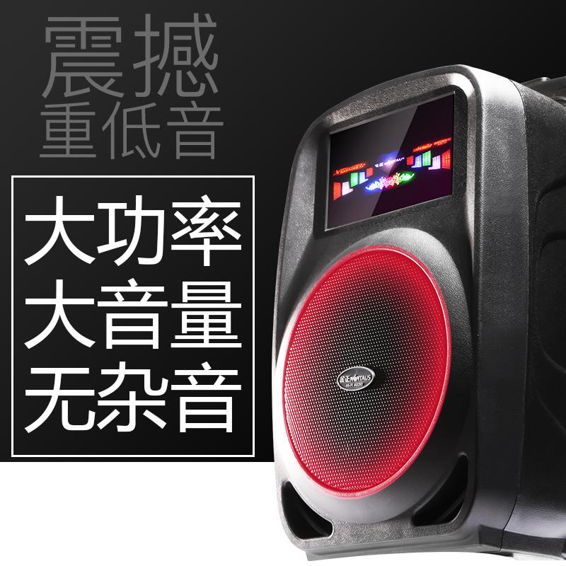 Square dance - sound - lautsprecher eine tragbare ziehen Sich von tragbaren große Power player 66