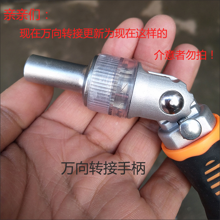 Hardware tools chrome vanadium steel small screwdriver set in six angle wrench quality household tool suite