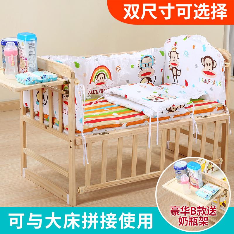 ξύλινο κρεβάτι επιμήκυνση του και τη διεύρυνση των παιδιών ένα μονό κρεβάτι μωρό μου, το κρεβάτι. κρεβάτι με κρεβάτι πτυσσόμενου πολυλειτουργική