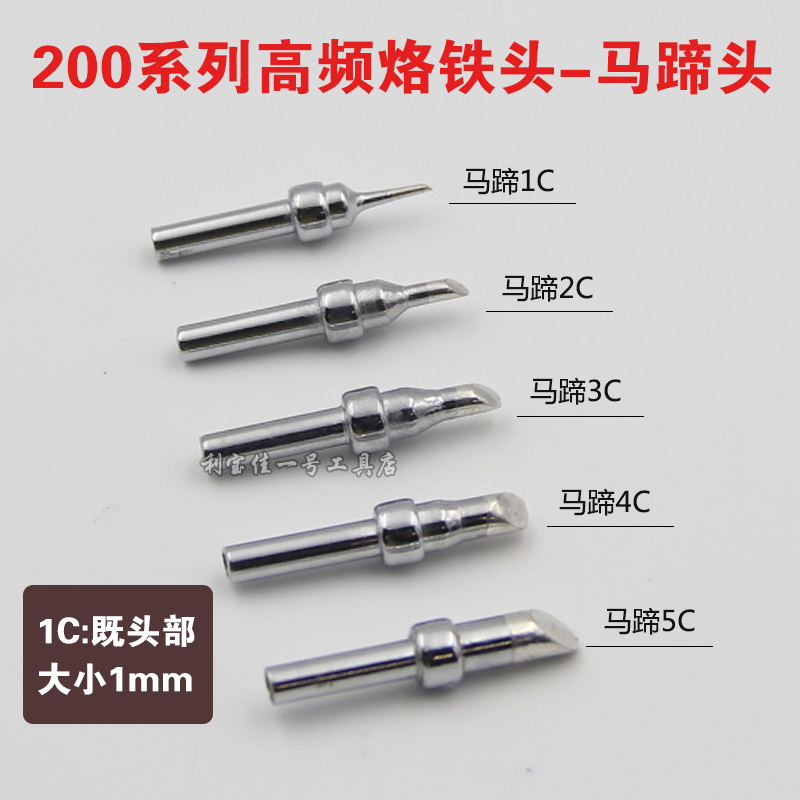200 tip crack tip 90W 203H high frequency welding Taiwan high frequency electric iron head 200-k knife type elbow