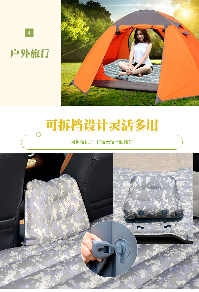 Car travel car car car bed bed bed inflatable cushion bed with multi car rear SUV