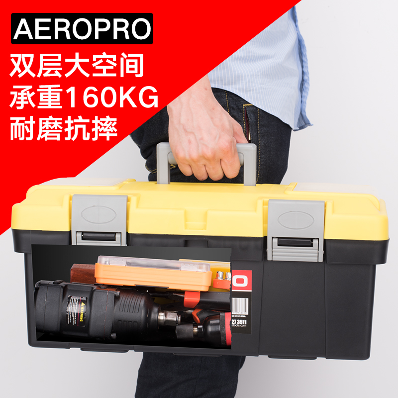 Hardware toolbox empty box electrician maintenance large multi-function box household receipt