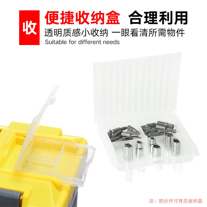 Hardware toolbox empty plastic box apparatus and equipment to collect no empty boxes