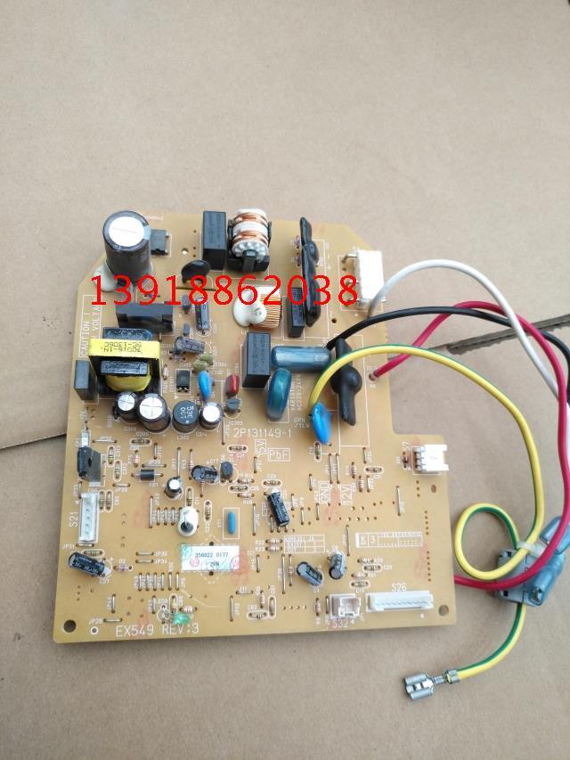 Large gold air pipe machine inner plate 2P131149-1 Daikin Air Conditioner CDXD25CMVMCCDXD35CMVMC
