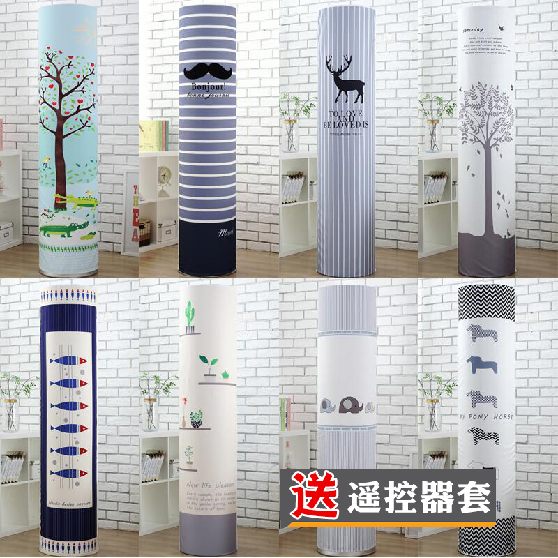 Circular air conditioner dustproof cover vertical GREE I 3 horsepower Haier air conditioning is 2 circular air conditioning cover