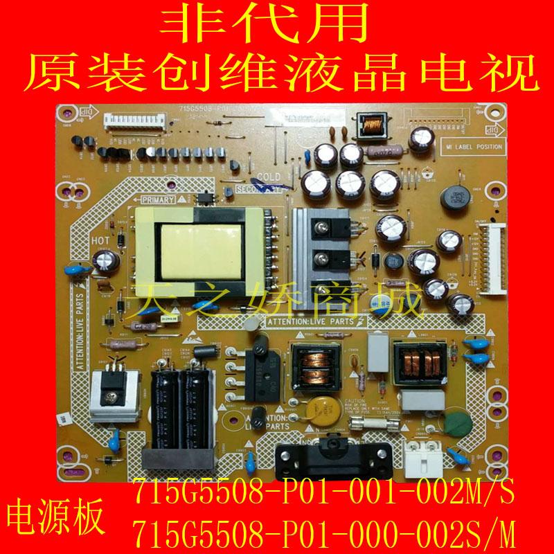 NeUe Original skyworth 32E300E 715G5508-P01-001/000-002M/S LCD - TV macht.