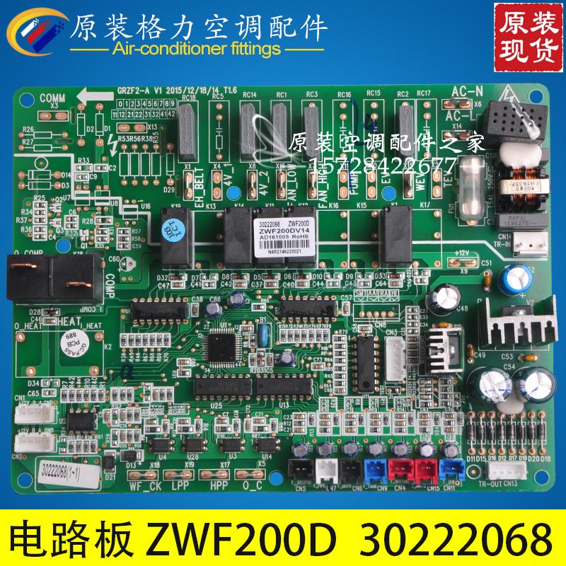 グリコ空気能湯沸かし器のマザーボードZWF200D30222068GRZF2-A新しい回路板パソコン板