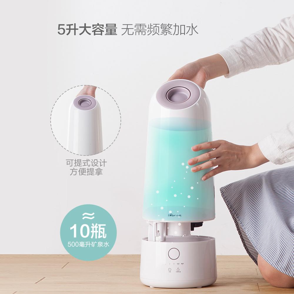 Bear/ winnie JSQ-C50R1 párologtató háztartási néma hálószoba a légtisztító kis mini aromaterápiás gép