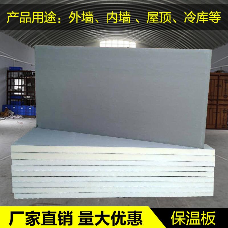 Αυτοκόλλητο στρώμα αφρού εσωτερική θερμική μόνωση ταπετσαρία στον τοίχο αυτοκόλλητη μονωτικές πλάκες κρύο μουχλιασμένο διακόσμηση υλικό επεξεργασίας