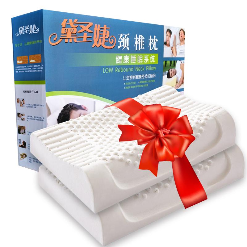 タイ天然ラテックス輸入枕護頚枕枕枕枕成人シリコンゴム頚椎枕に詰めて