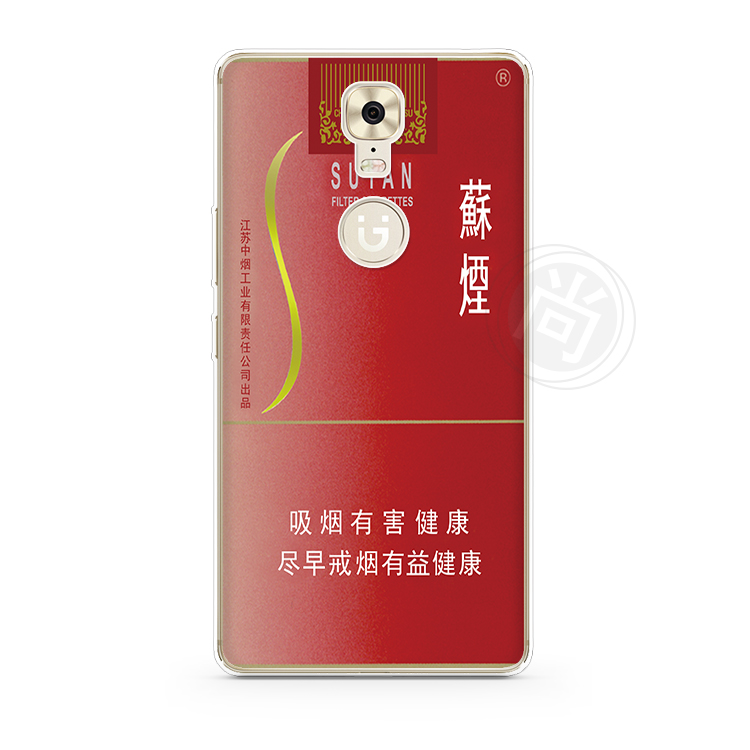 The royal prerogative Jin M6Plus mobile phone M6 case M5 case Metrosexual silicone creative personality interest payment