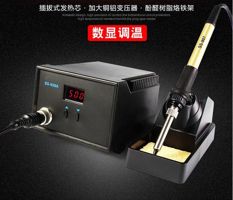 Temperatura constante de ferro de solda ferro de solda ferramenta de importação de 936 estação de solda ajustável de temperatura de solda de solda de 60